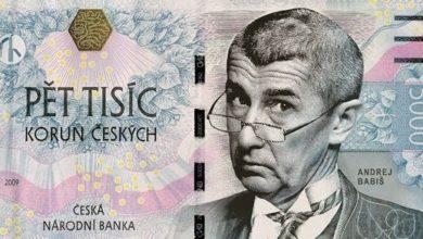 Photo of Česko i v červenci pokračovalo v rekordním zadlužování, schodek překonal rozpočtu 205 miliard. Historicky nejhorší výsledek!