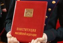 Photo of Politolog Oskar Krejčí: Nejzajímavější úpravy Ústavy Ruské federace