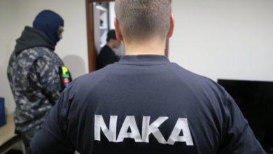 Photo of Prečo NAKA zadržala dnes viacerých sudcov a advokátov, ktorí mali spolupracovať s Kočnerom?