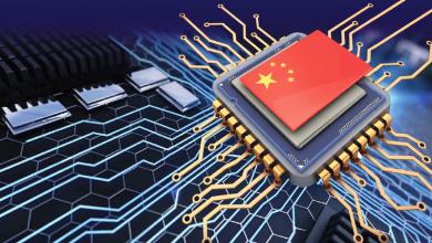 Photo of Čína investuje bilion $ do nového plánu na technické předběhnutí USA