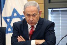 Photo of Proces s izraelským premiérom Benjaminom Netanjahuom, obžalovaným z korupcie, sa začal. Čelí obvineniam z podvodu, porušenia dôvery a úplatkárstva