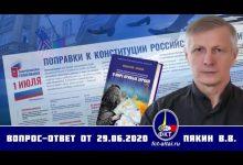 Photo of Otázka – Odpověď V.V. Pjakina ze dne 29.06.2020 (VIDEO, Titulky CZ)