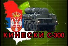 Photo of Srbsko upevňuje vojenské vzťahy s Čínou – kupuje nový protilietadlový raketový systém – čínsky FK-3 (obdoba S-300)